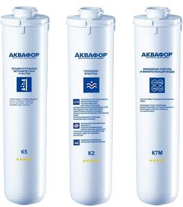 Комплект сменных элементов Аквафор К5-К2-К7М