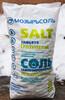 Соль таблетированная Мозырь (Беларусь, мешок 25 кг.)