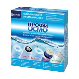 Комплект см.элементов Барьер ПРОФИ ОСМО 1-5 ступени