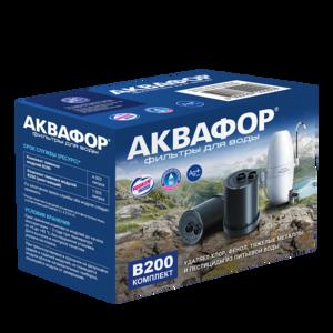 Сменный элемент Аквафор В-200 (жесткая вода)