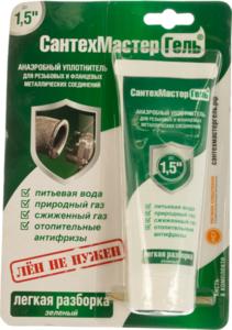 СантехМастер Гель Зеленый 15 г.