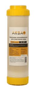 Картридж для умягчения Аквапро 10SL (смола)