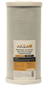 Картридж угольный Аквапро 10BB (карбон-бок)